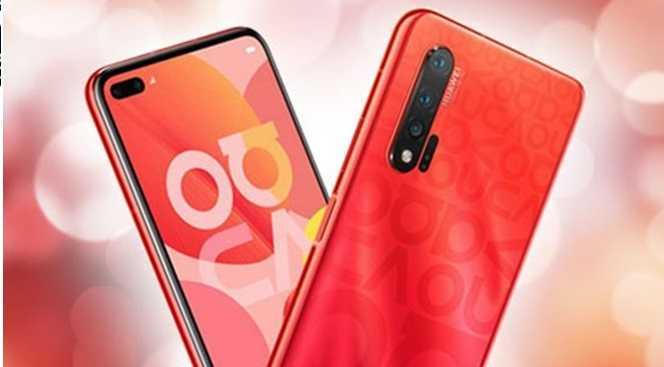 İşte Karşınızda Huawei Nova 6 ve Nova 6 5G