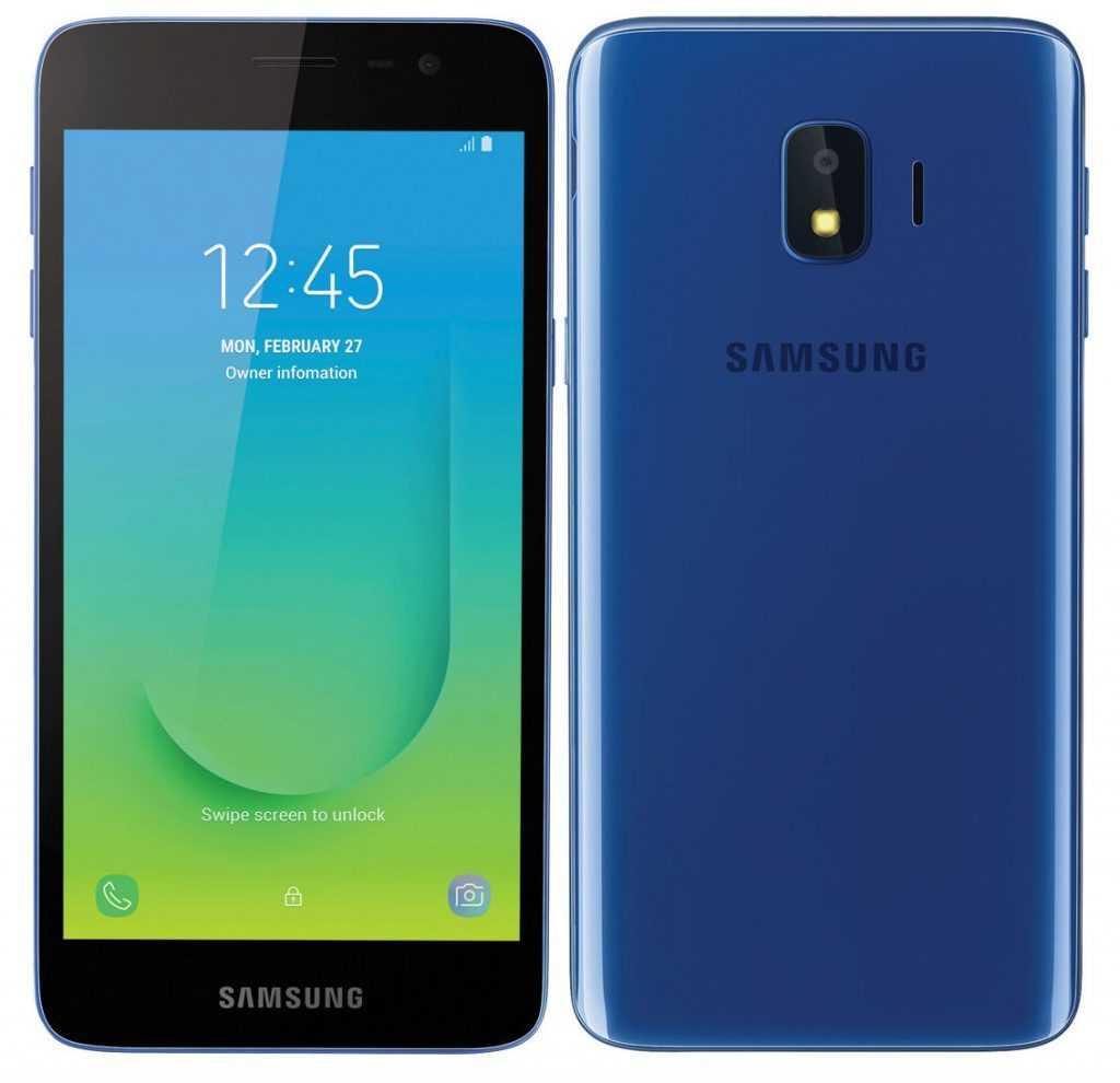 Samsung Galaxy J2 Core Cep Telefonu