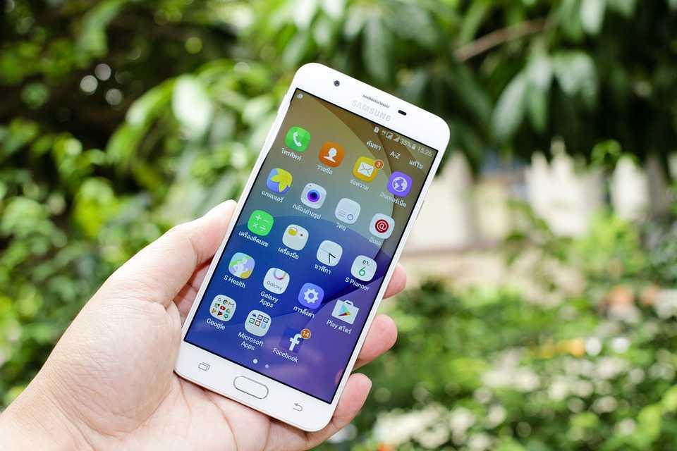 Samsung Galaxy Z Flip Cep Telefonu Nedir?