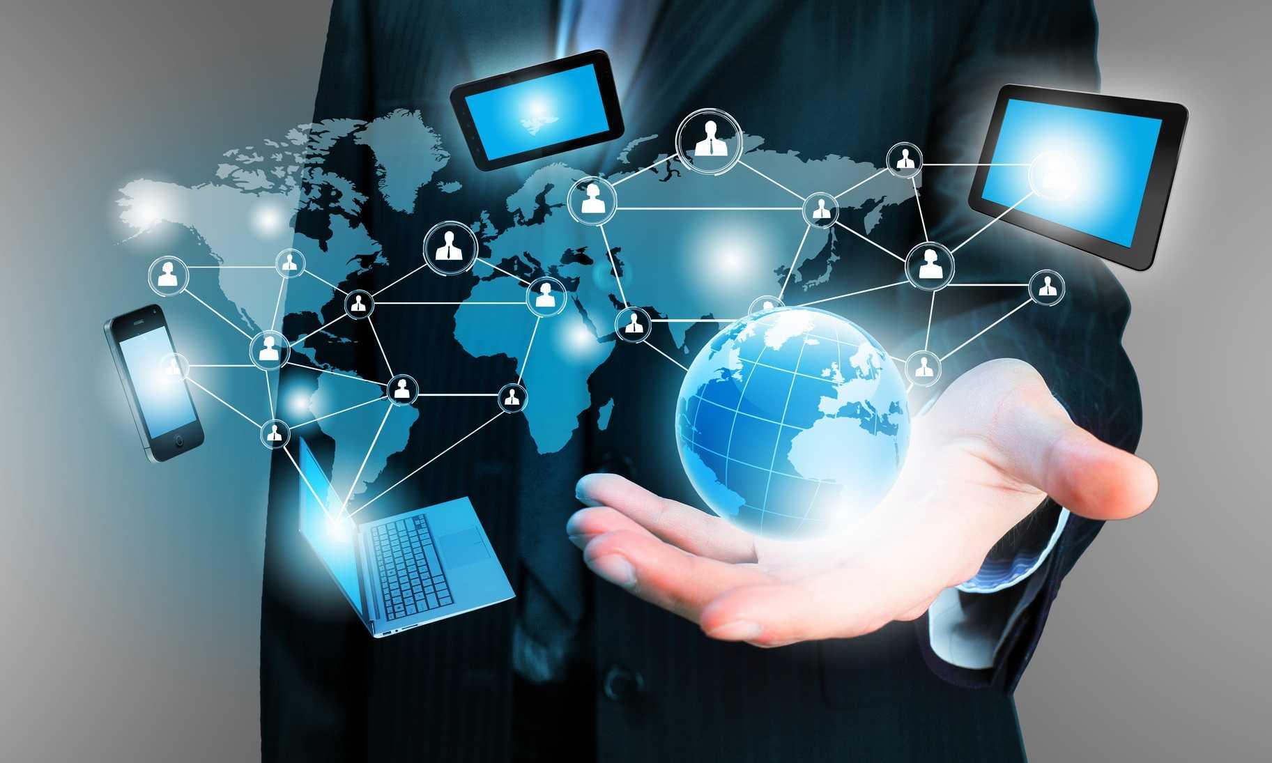 Teknoloji İle Kişisel Bilgilerin Korunması